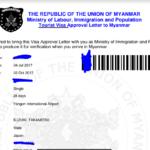 Myanmar のビザ